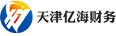 天津公司注册